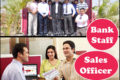 Axis Bank Recruitment – GEN Staff, Sales Officer & other Posts