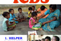 ICDS Recruitment 2020 – Anganwadi Supervisor, Helper & Karmee Posts